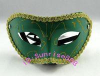 ball jobs - job Classic Masquerade Ball Venetian Mardi Gras Mask Party