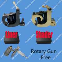 3 Pieces box for tattoo machine - Pro Sunshine Tattoo Machines Liner Shader amp Boxes Top Rotary Machine For Gift Kits Supply