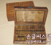 alphabet craft - Wooden vintage craft letters Antique Alphabet numbers punctuation mark Stamps Handwriting PC set