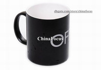 Wholesale Brand New Coffee Cup Color Change Mug Porcelain Ceramic Temperature Water Glass On Off Switch bottle
