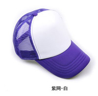 Cheap Mesh Blank Sports Snapback Hats Adjustable Caps Blank Hats Snapback Caps Beauty Hats Fast Drop ship