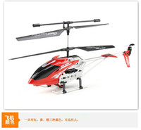 large rc helicopter - Cool Toys Promotion days only Large cm RC Helicopter CH Metal Frame Remote Control L