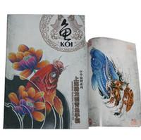 Cheap popular design tattoo Chinese koi flash tattoo book tattoo magazine Chinese Carp
