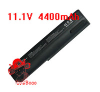 Dell alienware - New Battery for DELL Alienware SENTIA M3450i M3450 A MAh v