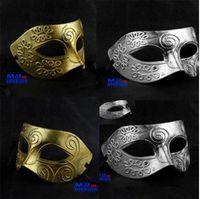 Christmas ancient roman antiques - Retro antique mask mask ancient Greek and Roman Gladiator mask Baron mask