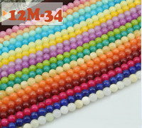 Wholesale COOL MM natural round loose beads High quality cream colored jade loose beads
