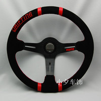 Wholesale MOMO leather steering wheel black frame red line inches USES modified steering wheel