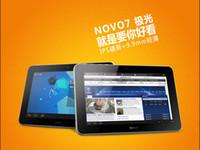 Wholesale Ainol Novo7 Aurora Android Tablet PC Inch Allwinner A10 IPS HD Screen GB GB