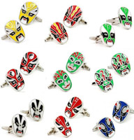 Men's assorted masks - 10pairs Assorted Beijing Opera Facial Makeup Mask Cufflinks Original Design Mens French Cuff Links