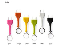 Wholesale 200pcs novelty Unplug key ring fashion keychain cute key ring worthy to take home