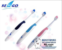 Wholesale The SEAGO electric toothbrush donated brush colors
