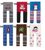 Wholesale busha pants baby pp pant toddler leg warmer leggings tights boys underpants trousers baby pp warmers