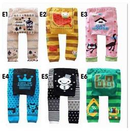 Wholesale busha baby pants toddler leggings cotton pp pants tights boy pp warmers baby pant kids legging BUSHA