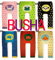 Wholesale busha pants baby pp pant toddler leg warmer leggings tights boys underpants kids trousers pp warmers