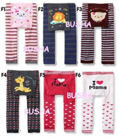 Wholesale busha baby pants toddler leg warmer leggings pp pant tights boys underpants hose trousers pp warmers