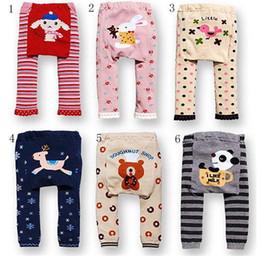 Wholesale Busha Japan Baby Leggings toddler pants trouser Tights pant pant CUTE FACTORY SALE GY1