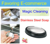 Wholesale Retail Magic eliminating Odor Kitchen Bar Smell cleaning Stainless Steel Soap stainless soap