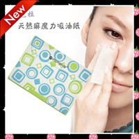 Wholesale 72pcs set MONPLAY Oil absorbing Sheet Coconut Blotting Paper Facial Oil Cleaner Makeup Tools sets