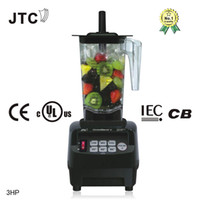 appliance world - super blender Home appliance GUARANTEED NO QUALITY IN THE WORLD