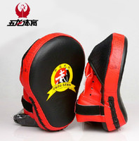 Wholesale 1 pair WULON Durable fitness fighting training boxing Focus punching pad mitt target lose weight