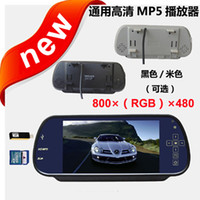 "Monitor All TV Free shipping 1pc lot 7"" Universal Rear View Mirror Car Monitor with USB SD slot MP5 Player (OE738M)"