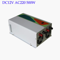 Pure sine wave grid off inverter (high frequency)DC12 AC220V...