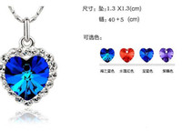 South American heart of the ocean - Titanic The Heart Of The Ocean Swarovski Crystal Women s Necklaces