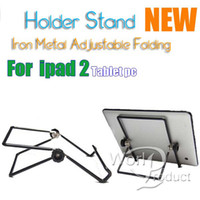 Wholesale 9 inch Iron Metal Adjustable Folding Holder Stand For ipad2 Android Tablet pc Netbook Quick