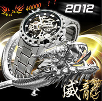 Wholesale Wilon Double sided hollow mens watch Stainless steel men Silver watches newest Christmas machinery