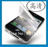 Wholesale Protective Screen Film for iPhone S