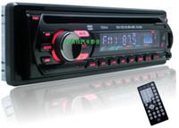 al por mayor reproductor de vídeo vcd-Universal de alta potencia coche reproductor multimedia dvd (DVD / VCD / CD / MP3 / MP4 / MPEG4 / WMA, etc ...) venta caliente