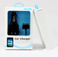 Wholesale New V A ma car car mounted charger For Galaxy Tab P1000 P6200 P6800 P7300 P7500