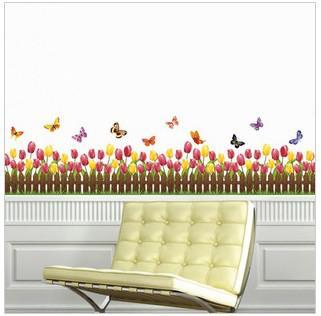 〖郁金香〗墙贴幼儿园客厅卧室电视背景装饰