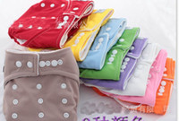 Wholesale 30pcs Cloth Diaper Bag Baby Cotton Diapers Button Diaper diaper inserts dandys