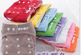 Wholesale 30pcs Cloth Diaper Bag Baby Cotton Diapers Button Diaper diaper inserts dandys