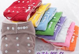 Wholesale 10 Diapers Inserts Diapers Baby Cloth Diapers Suppliers Baby Diapering dandys