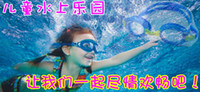Wholesale ANTI FOG AND UV PROTECTION SWIMMING GOGGLES BN