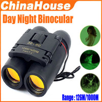 Wholesale Sakura Binocular Day Night Binocular Infrared Telescope Folding x M M