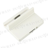Wholesale Hot Sale Charger Stand Station Fashion White Stand Docking Station Holder for Apple iPad