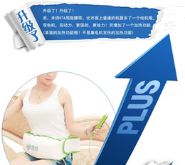 Wholesale 1pcs HE SHI HS A two motor Belt Shape Massage Belt