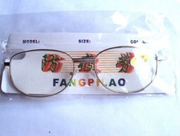 Wholesale Metal reading glasses China cheap reading glasses resin lens metal frame