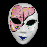 Wholesale Full Party Mask For Masquerades White Chinese Paper Mache Women Decorative Masks mix Free
