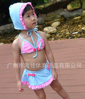 Wholesale 2016 New children girl piece set pink lace bowknot swimming suit swimwear swimsuit kids bathing sets