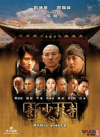 Animation DVD Movie xinshaolinshi(simple pack DVD) (Mainland China) (All region) The best-selling products in army store
