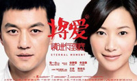 Wholesale Cherish Our Love Forever box packing DVD new