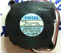 Wholesale NMB BM5115 W B59 V A dc Blower Fan Server Fan cooling fan