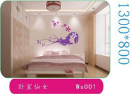 Wholesale 10 pieces The bedroom setting wall stickers ws001