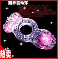 Wholesale Best price vibrating Cock Rings Penis Rings sex toy love rings pineapple cockring
