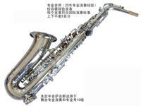 Wholesale best France WAS WA nickel plating drop the alto saxophone E direct selling rare