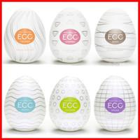 Wholesale Best price TENCA Masturbatory Cup Tenca Egg Pocket Mans sex toys Male Masturbator Masturbatory Cup